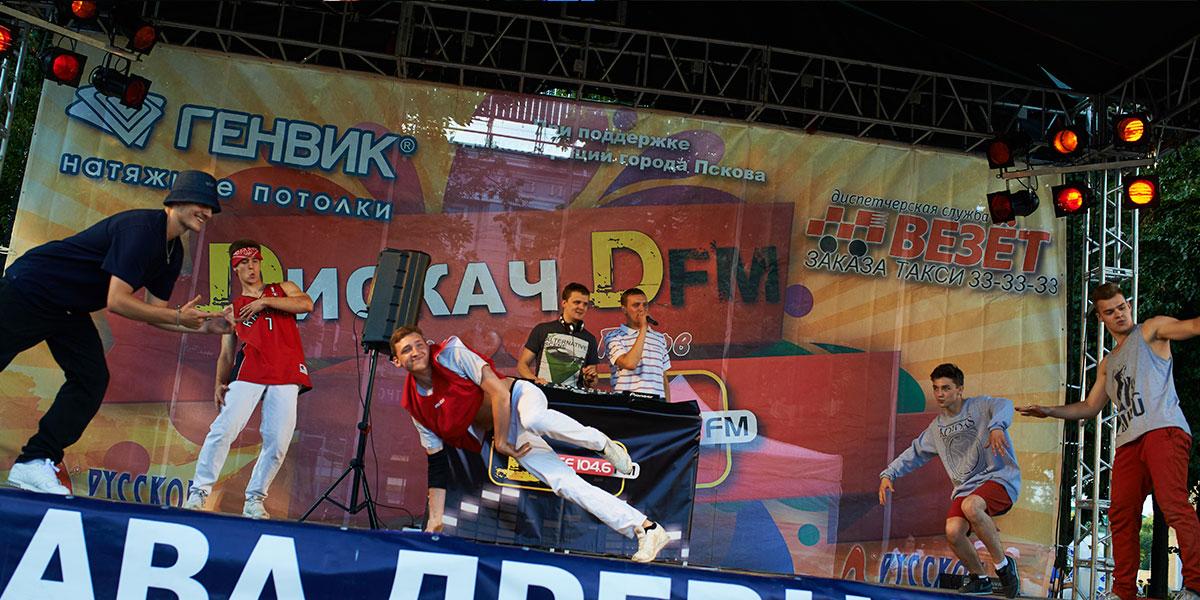 Dискач DFM на День города Пскова